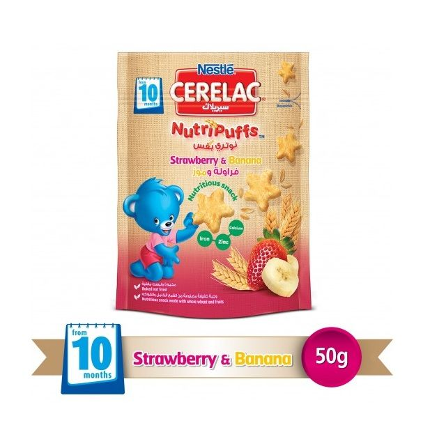 Nestle Cerelac Puffs Banana & Strawberry 50g
