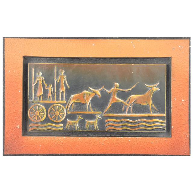 "Mangala Art Terracotta Artwork Wall Decor - 20x10cms (8""x4"")"