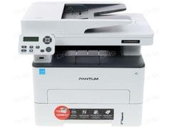 PANTUM MFP M7100DN LASER PRINTER