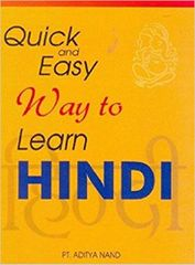 Quick & Easy Way To Learn Hindi