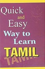 Quick & Easy Way To  Learn Tamil