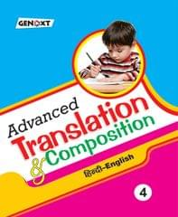 Advanced Translation And Composition � 4