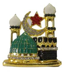 Purpledip Muslim Religious Mecca Madina Showpiece for car Dashboard (10538)