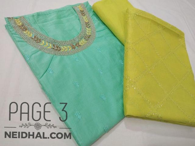 PAGE 3: Designer Turquoise Green South Chanderi unstitched Salwar material(requires lining) with bead, thread work, plain back side, Drumdyed yellow cotton bottom, sequience work on fancy silk cotton dupatta with tapings