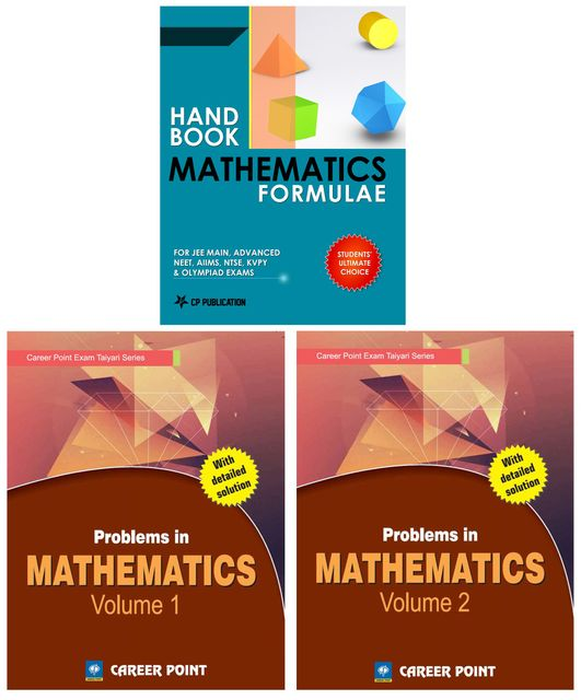 Problem in Maths (Set of 2 Books) + Maths Formulae For IIT-JEE (Main & Advanced)