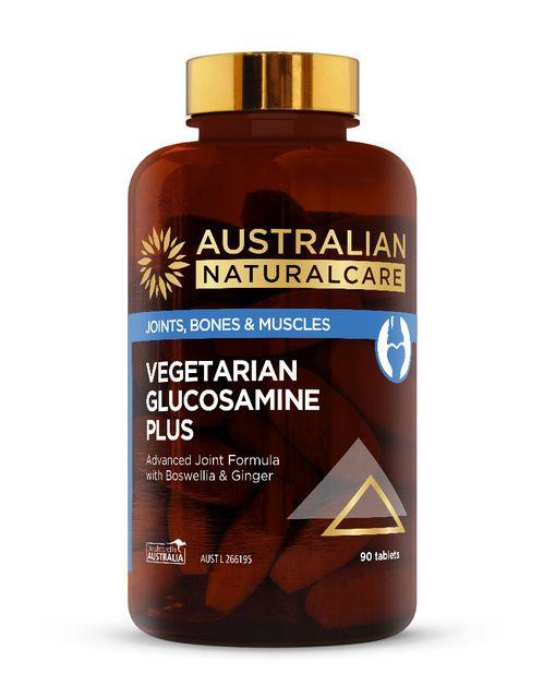 Vegetarian Glucosamine PLUS 90 Tabs