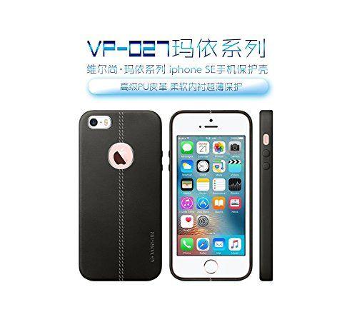 Vorson Apple iPhone 5/5S/SE LEXZA Series Double Stitch Leather Shell Back Cover Case