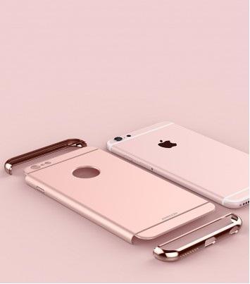 Iphone 5/5s/SE Joyroom series Back Cover- Rose Gold