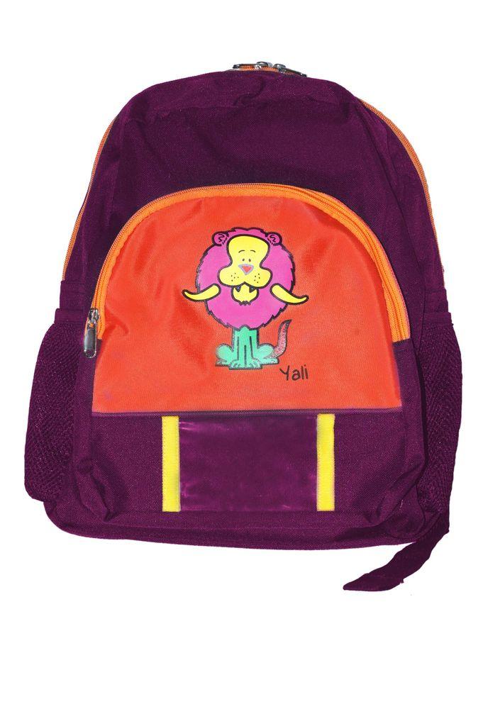 School Bag - Wine