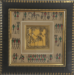 Dhokra And Saura Art Frame