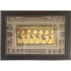 """Dhokra And Saura Art"" Frame"