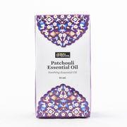 Patchouli Essential Oil - 10 ml