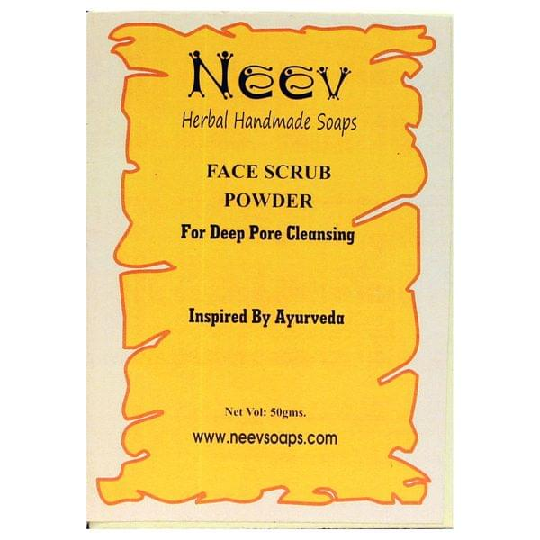Face Scrub Powder for Deep Pore Cleansing 50 gms