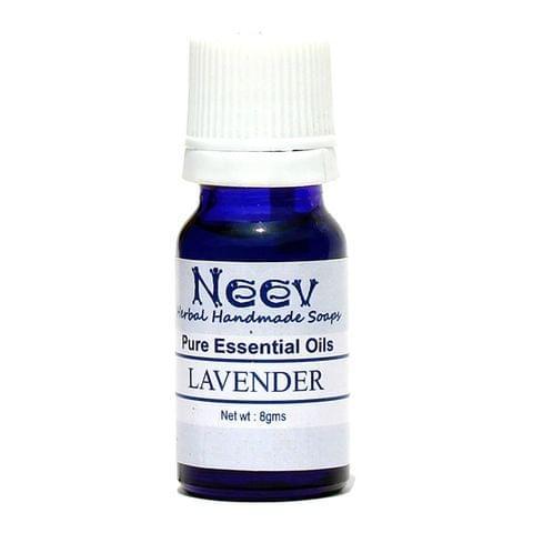Lavender Essential Oil 8 gms