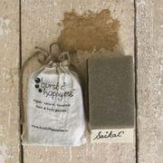 Saikat Handmade Natural Soap with Dead Sea Mud