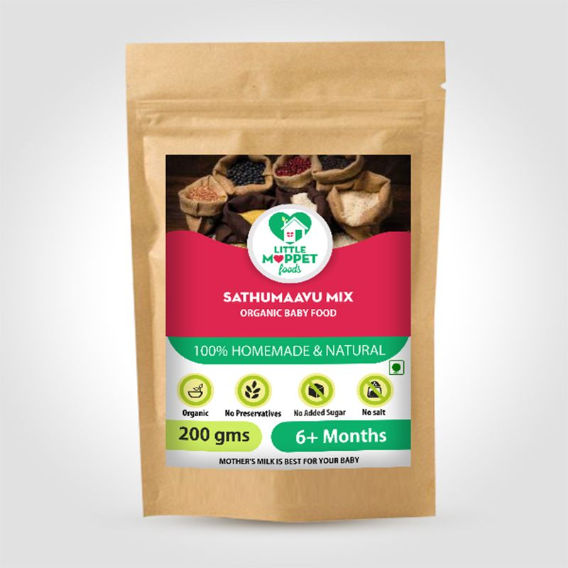 Sathumaavu Health Mix - 200 gm
