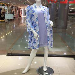 Melange Light Blue Dress With Outer