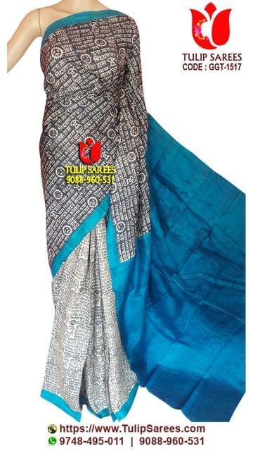 Gachi Tussar   Bengal Handwoven