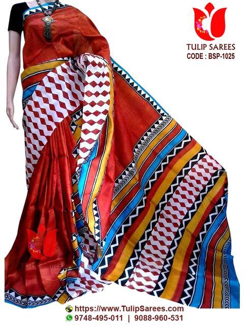 Bishnupuri Silk | Script Printed