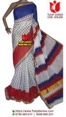 Kerala Cotton | Block Script Print
