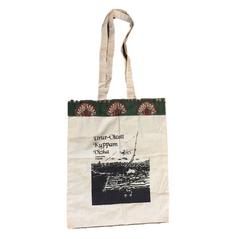 UOKV Eco-Friendly Cotton Tote Bag with Kalamkari Border