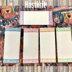Hastkrit Border Design Shagun Envelopes