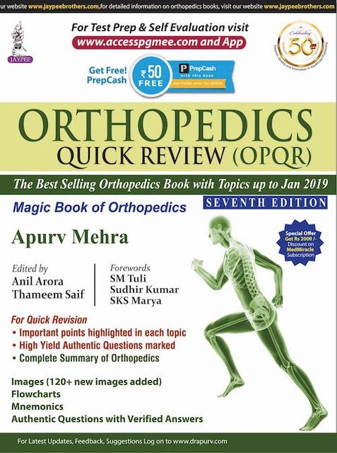 Orthopedics Quick Review (OPQR) 7th Edition 2019