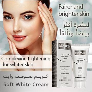 Soft white Cream [ Buy 2 Get 1 free ]