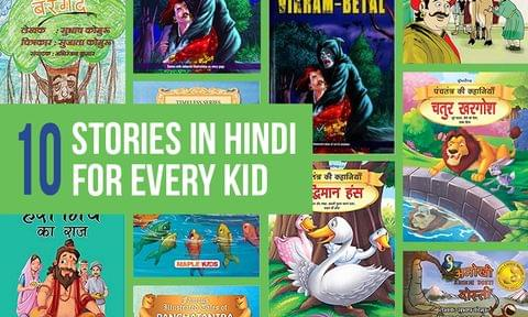 10 Best Hindi Story Books for Kids-Part I
