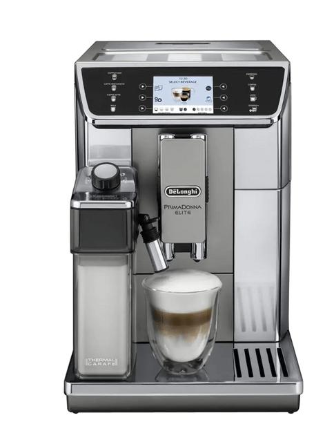 DeLonghi PrimaDonna Elite Coffee Machine - Silver