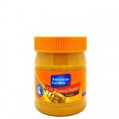 American Garden 510g Smooth Peanut Butter