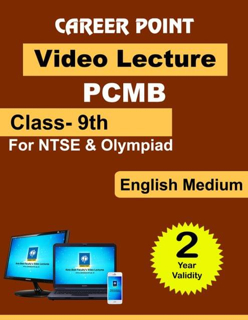 Video Lecture for NTSE | Validity : 2 yrs | Covers : Class 9 PCMB | Medium : English Language