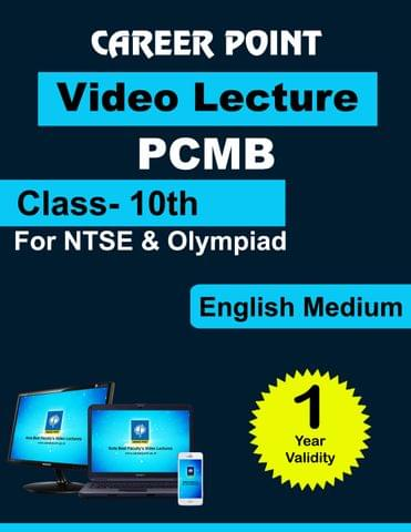 Video Lecture for NTSE | Validity : 1 yr | Covers : Class 10 PCMB | Medium : English Language