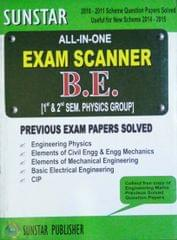 Dinesh Karnataka Enterance Test Mathematics