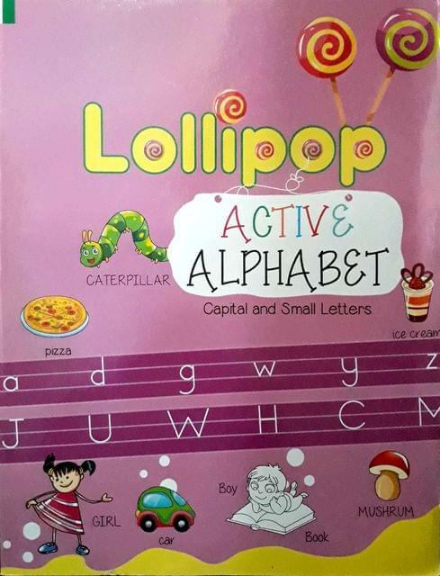 Lollipop active alphabet, capital cursive letters