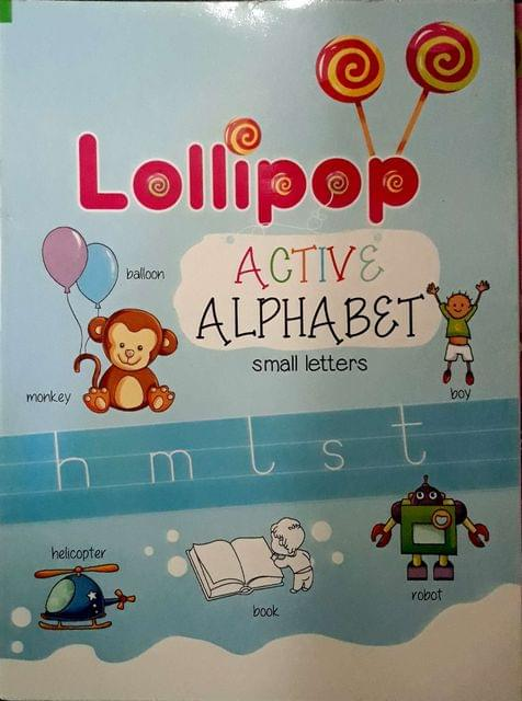 Lollipop active alphabet small letters