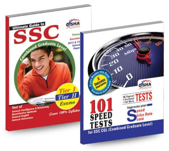 Crack SSC Combined Graduate Level - CGL (Tier 1 & Tier 2) Exam (Guide + 101 Practice Tests) (Set of 2 Books) 1st Edition