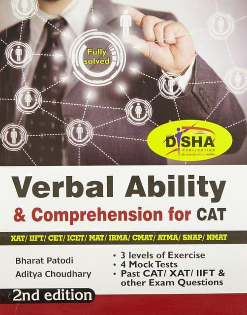 Verbal Ability & Comprehension for CAT XAT GMAT IIFT CMAT MAT Bank PO SSC (English) 1st Edition