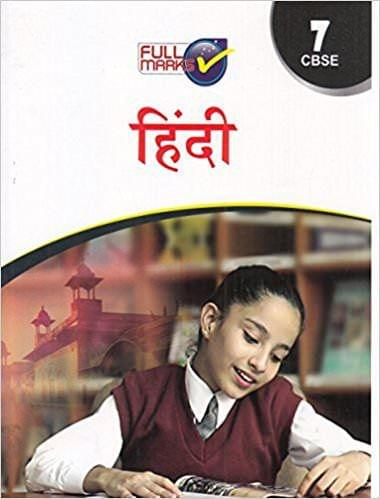 Full Marks Hindi Class 7 1st Edition