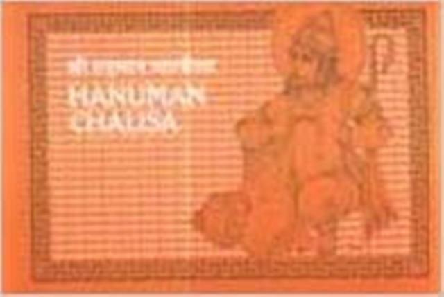Hanuman Chalisa (Hindi)