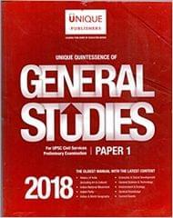 General Studies Paper - 1 /2018