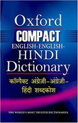 Compact English-English -Hindi Dictionary (Hb)