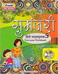 Sumanjari Hindi Paatya pusthakam Text-Cum-Workbook Class - 5