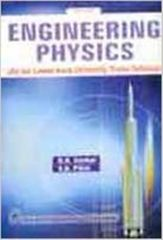 A Textbook of Engineering Physics (as per Anna University)