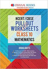 Oswaal NCERT & CBSE Pullout Worksheets Class 10 Maths