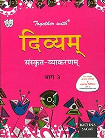 Together With Divyam Sanskrit Vyakaran - 2