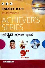 Achiver's series First Language