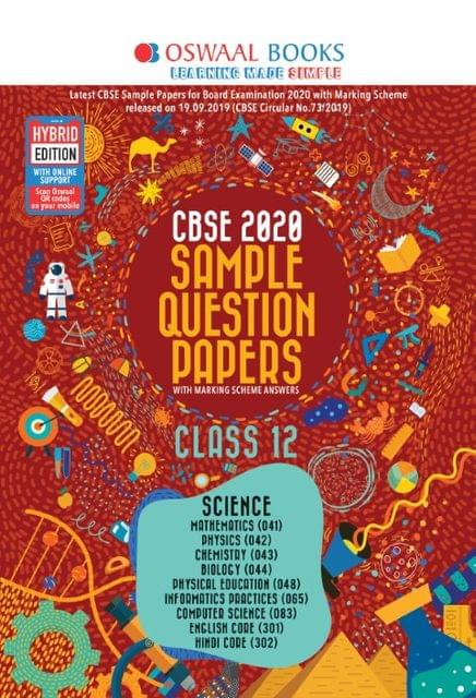 Oswaal CBSE Sample Question Paper Class 12 Combined (Science Stream)(For 2020 Exam)