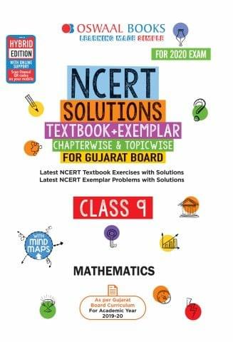 Oswaal Gujarat GSEB NCERT Solutions (Textbook + Exemplar) Class 9 Mathematics Book Chapterwise & Topicwise (For March 2020 Exam)