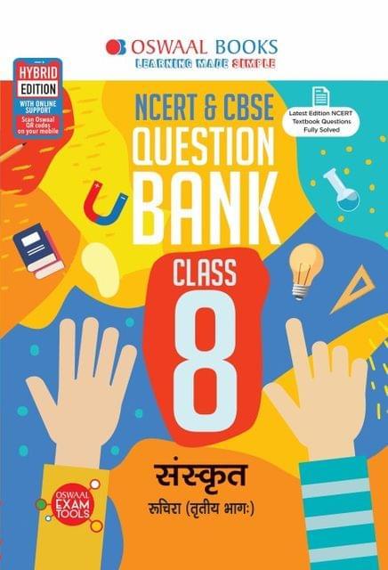 Oswaal NCERT & CBSE Question Bank Class 8 Sanskrit Book (For March 2020 Exam)
